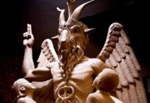 Baphoment Illuminati symbol